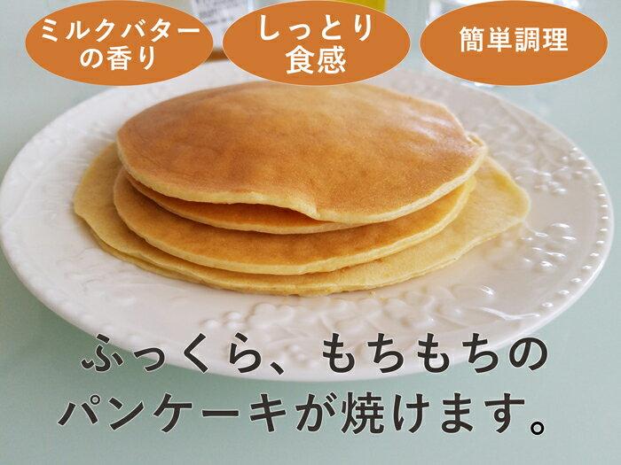 プロテインパンケーキ特徴